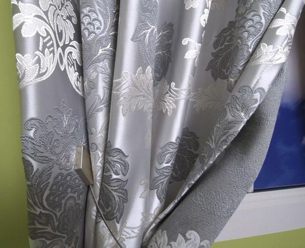Tkanina stylowa,zasłony, zasłonka  szer.280cm.
